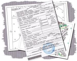 кадастровый-паспорт